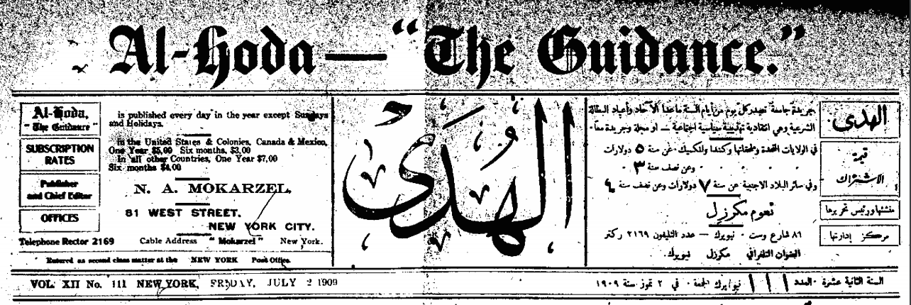 The History of Arab American Newspapers in NYC's Little Syria
