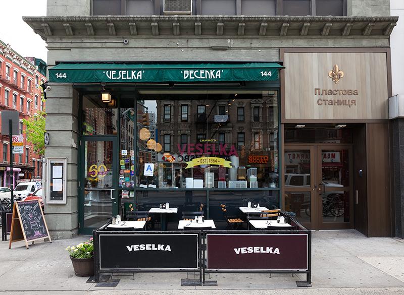 Veselka-East Village-NYC-Untapped Cities Tours